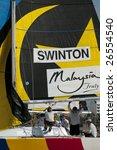 kuala terengganu  malaysia  ... | Shutterstock . vector #26554540
