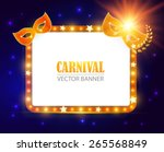 shining retro banner with mask. ... | Shutterstock .eps vector #265568849