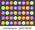 best set of 40 hi quality... | Shutterstock .eps vector #265578539
