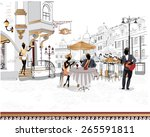 series of the streets with... | Shutterstock .eps vector #265591811