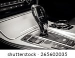 automatic car transmission | Shutterstock . vector #265602035