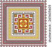vector art ethnic ornament with ... | Shutterstock .eps vector #265605605