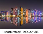 Stock photo doha skyline night scene the capital city of qatar 265654901