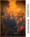 Small photo of ROME, ITALY - MARCH 26, 2015: The Pentecost painting by G. Maria Morandi (1622 - 1717) in church Chiesa Nuova.