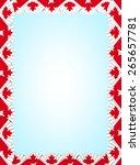 canada fan folding ribbon... | Shutterstock . vector #265657781