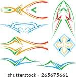 vehicle graphics  stripe  ... | Shutterstock .eps vector #265675661