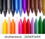 full color crayon head to head... | Shutterstock . vector #265691654
