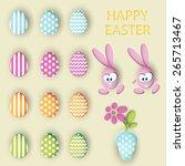 big collection vector set of... | Shutterstock .eps vector #265713467