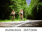 two bikers at forest road | Shutterstock . vector #26572606
