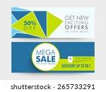 mega sale website header or... | Shutterstock .eps vector #265733291