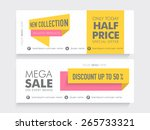 Stock vector mega sale website header or banner set with discount on new coolection 265733321