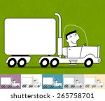 delivery   logistics. business... | Shutterstock .eps vector #265758701