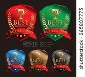 vector   metallic best...   Shutterstock .eps vector #265807775