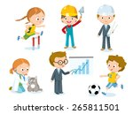 professions for kids | Shutterstock .eps vector #265811501