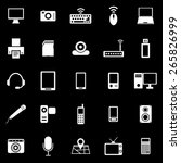gadget icons on black... | Shutterstock .eps vector #265826999