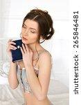 dreamy girl holding a book | Shutterstock . vector #265846481