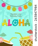 aloha party | Shutterstock .eps vector #265847984