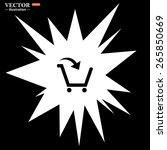 white flash  explosion ... | Shutterstock .eps vector #265850669