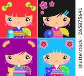 illustration of asian kokeshi... | Shutterstock .eps vector #265875641