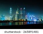 Modern Buildings In Dubai...