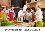 cooking class  culinary  food... | Shutterstock . vector #265896575