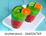 kiwi and strawberry vitamin... | Shutterstock . vector #266026769