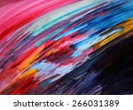 art therapy or colorful lines... | Shutterstock . vector #266031389