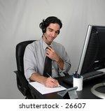 businessman in office | Shutterstock . vector #26607