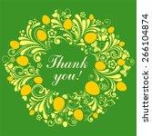 thank you card. easter egg.... | Shutterstock . vector #266104874