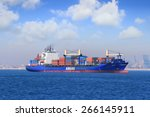 valencia  spain february 05 ... | Shutterstock . vector #266145911