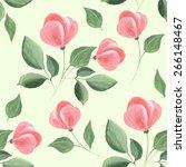 romantic flowers. hand drawn...   Shutterstock . vector #266148467