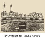 holy kaaba in mecca saudi... | Shutterstock .eps vector #266172491