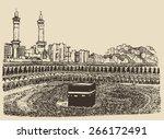 holy kaaba in mecca saudi...   Shutterstock .eps vector #266172491