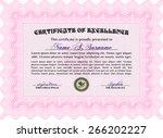 vector certificate background....   Shutterstock .eps vector #266202227