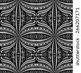 seamless vintage lace pattern.... | Shutterstock . vector #266207171