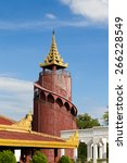 mandalay  myanmar   june 26 ... | Shutterstock . vector #266228549