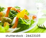 delicious salad   Shutterstock . vector #26623105