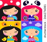set of japanese kokeshi dolls   | Shutterstock .eps vector #266276081