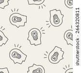doodle brain idea | Shutterstock .eps vector #266320811