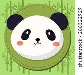 editable vector illustration of ... | Shutterstock .eps vector #266322929