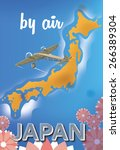 Japan Map  Travel Poster.