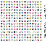 240  shopping icons set ... | Shutterstock . vector #266395571