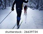 skier in a winter forest | Shutterstock . vector #26639734