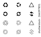arrow icon set or recycle... | Shutterstock .eps vector #266397851