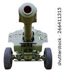 Artillery Howitzer Stem Forwar...