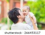5 months baby feeling happy... | Shutterstock . vector #266453117