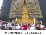 makkah   mar 14   a close up... | Shutterstock . vector #266523821