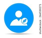 ink pen user icon. flat ... | Shutterstock .eps vector #266530271