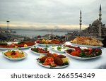 istanbul  turkey   may  24 ... | Shutterstock . vector #266554349