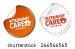 veterinary care stickers | Shutterstock .eps vector #266566565